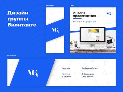 Vk group Design