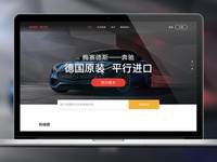 Hunt auto Web design