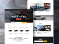 Hunt auto Web design-----Home page