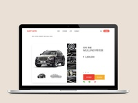 Hunt auto Web design-----buy