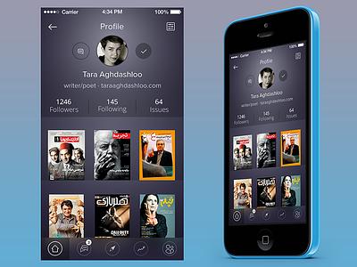 Newsstand App Profile newsstand profile ui flat bookshelf magazine book app ios ios7 iphone