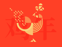 WIP: Chinese year of the chicken