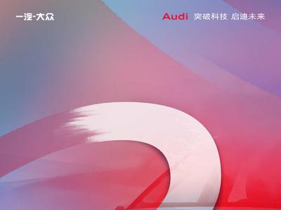 Countdown to Sanya Formula E poster number etron audi countdown detail