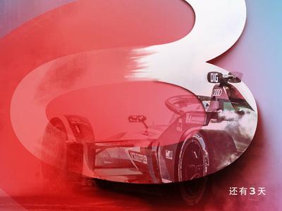 Audi e-tron Poster Day 3 detail formula-e car audi poster countdown