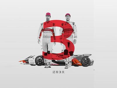 Etron Formula e detail nnumber overlay number driver countdown car racing car racing poster graphic  design formula e