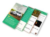 HYUNDAI Motors R&D Alimi