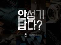 Mini ClubMan Promotion Web Site