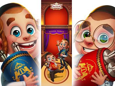 ^_^ sefertorah kids characters characterdesign 2d torah iamjoka pesah illlustration art