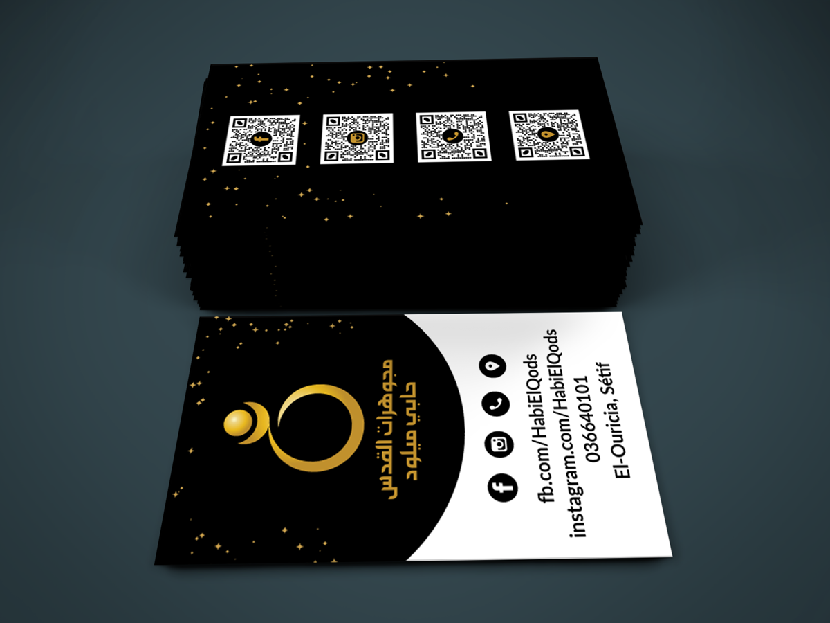 Business Card Concept For Jewelry