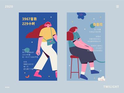 H5插画习作②
