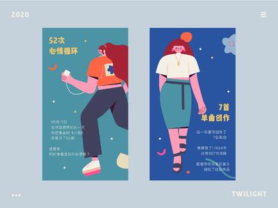 H5插画习作④