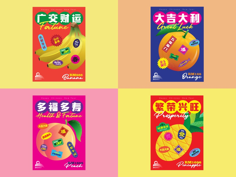2020 CNY Greeting Card Illustration 贺年卡 新年 chinese typography typography fruit greeting card cny color vector drawing illustration design
