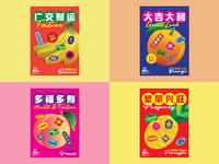 2020 CNY Greeting Card Illustration
