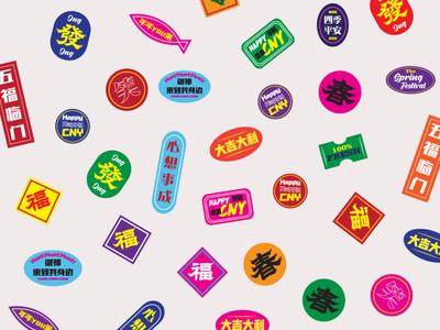 Typography 华语字体