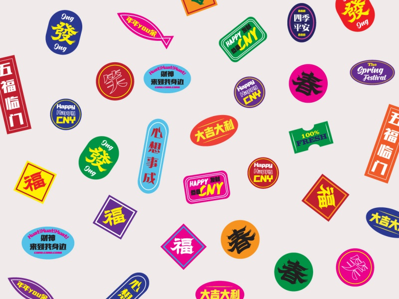 Typography 华语字体 graphic design graphic stickers 字体 华语字体 typography typo color vector illustration design