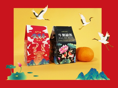 "Chinese New Year ""Milk"" Box Packaging 牛年礼盒 中国风 插画 牛年 新年 ox chinese new year cny typogaphy gift box art direction gradient color drawing vector illustration design milk box packagingdesign packaging package"