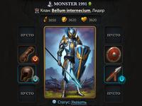 Rpg profile (Interface)