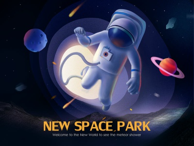 New Shot - 12/10/2018 at 01:55 PM new space park
