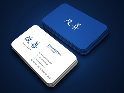 creative business card design unique design illustration business card design businesscard creative design