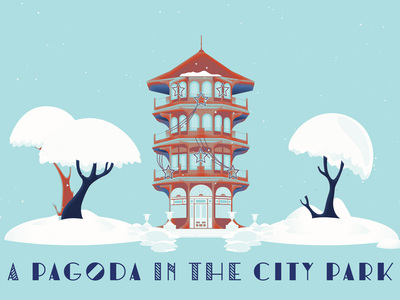 1st Day of Bmore - A Pagoda in the City Park christmas patterson park bmore baltimore pagoda illustration holiday 12 days of christmas