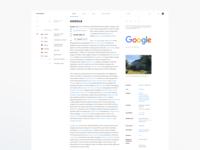 Wikipedia Design Concept