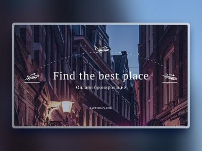 Online reservation branding website web app design illustration ux ui