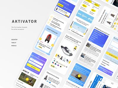 Marketplace minimal vector website web illustration design branding ux app ui