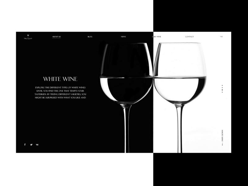 White wine vector web design яркий дизайн ux ui дизайн веб-дизайн
