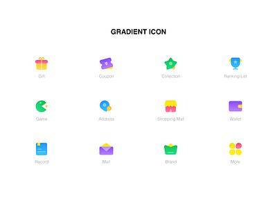 Gradient Icon 品牌 商标 背景 设计 布尔运算 ui 图标