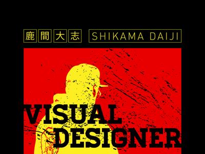 Visual Designer Opening Credits
