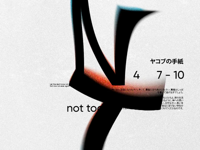 Not Today typeface type 2d motion graphics design motion gif animation after effects animated gif typogaphy
