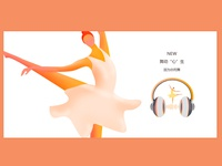 New launches for earphones