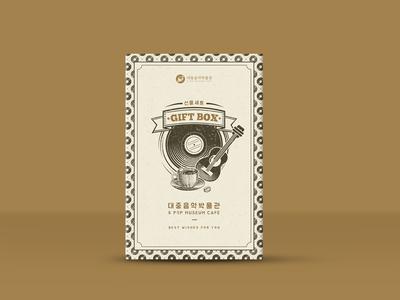 K-pop museum cafe cold brew package design