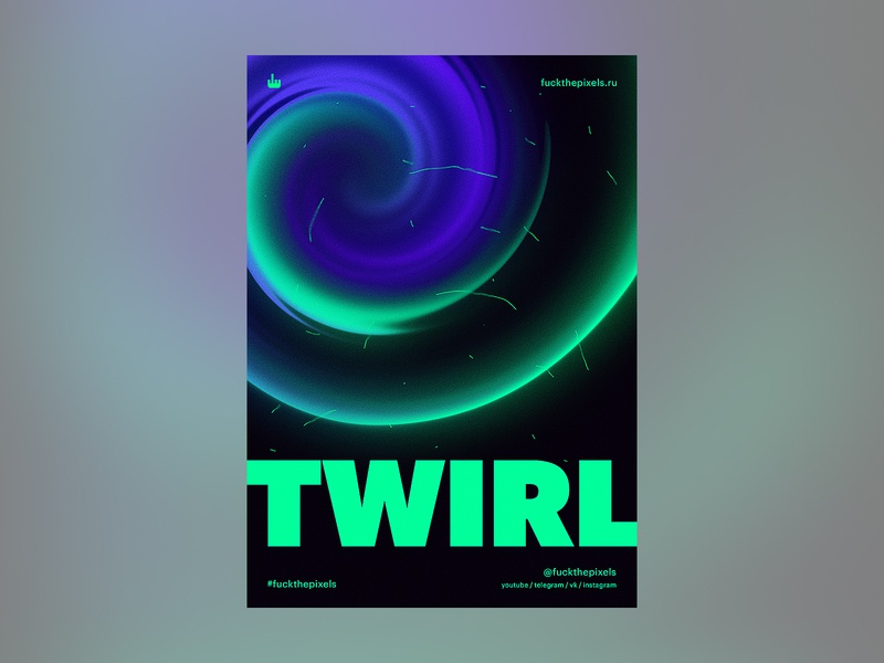 Twirl. Poster abstract colour illustration colors twirl blue green photoshoptips