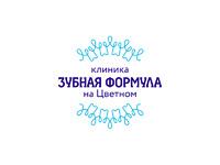 Dribbble zubnaya formula logo 02