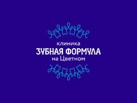 Dribbble zubnaya formula logo 03