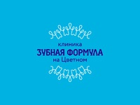 Dribbble zubnaya formula logo 04