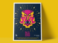 H1-65 MerLion Poster