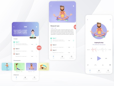Medi. Design concept