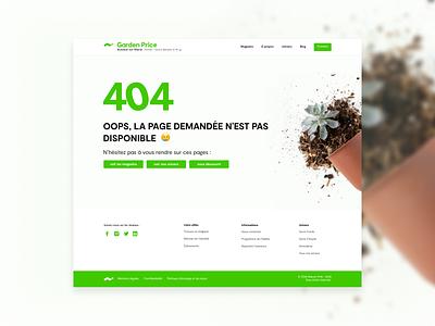 404 page - Garden Price web 404 webdesign ux uiux