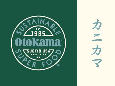 Otokama Brand Extensions lettering super food anacortes washington seal kanikama crab stick brand identity otokama