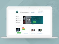 Safes and furniture ecommerce website