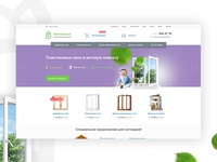 """Corporate website for """"Baltic windows"""" company"""