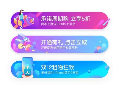 Banner design illustration ui