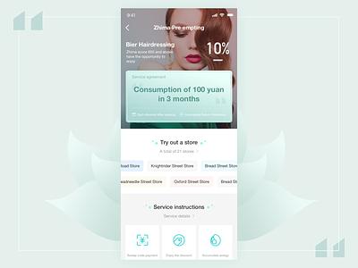 New consumption patterns icon design app ui