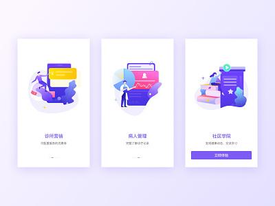 Boot page design illustration app ui