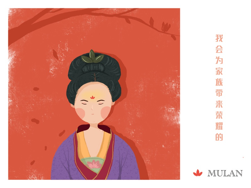 Mulan china princess disney chinese culture chinese 木兰 design illustration