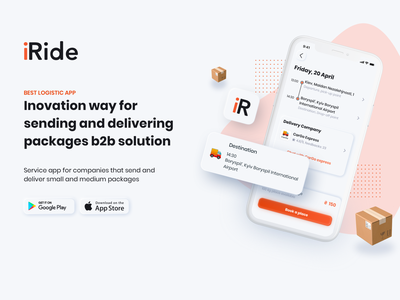 iRide delivery app neomorphism skeuomorphism skeuomorph interaction onboarding web vector typoraphy icon animation ux list view colors app interface concept colorful design ui
