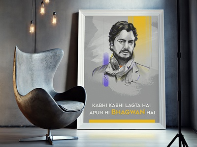 Portrait of Nawazuddin Siddiqui Digital Art