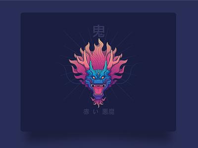Dragon head artwork illustration azure dragon azure dragon mythological creature japanese art illustration artwork monster dragon
